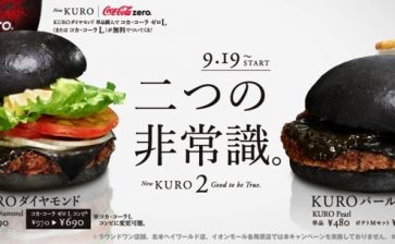 In Japan – The Blackest Burger You'll Ever See!