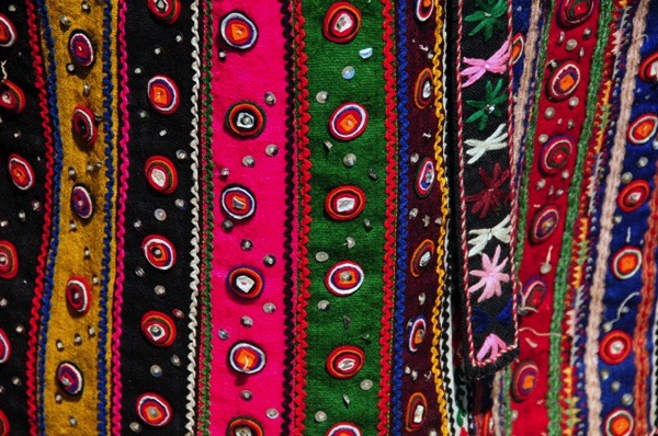 Typical Bulgarian Folk Pattern
