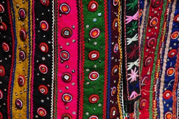 Typical Bulgarian Folk Pattern