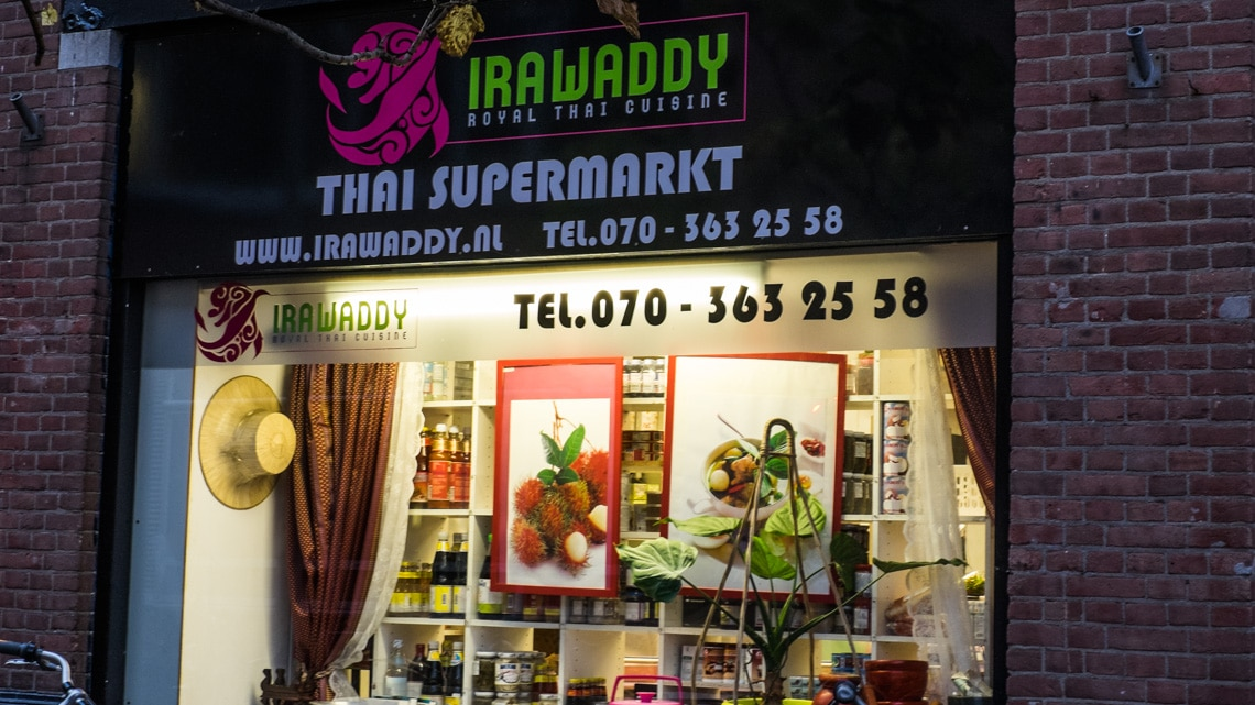 The exterior of Irawaddy, a treasure trove of all things Thai