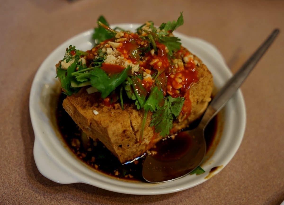 Manila ChinaTown Dish