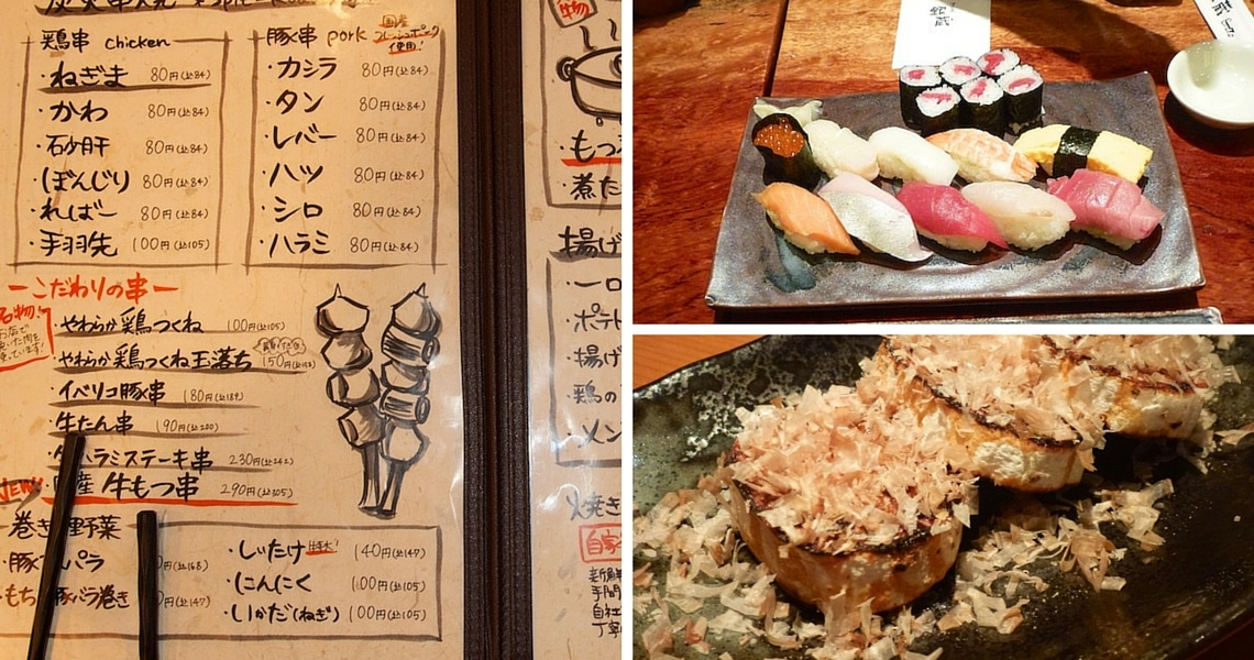 Spots to eat delicious and popular food are plentiful in Tokyo. (photo credit: Christine Cognieux)