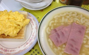 The Best Food to Wake up with in Hong Kong