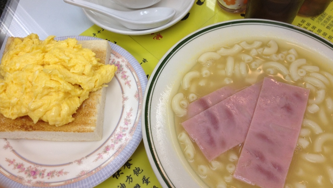 A common breakfast set in Hong Kong.