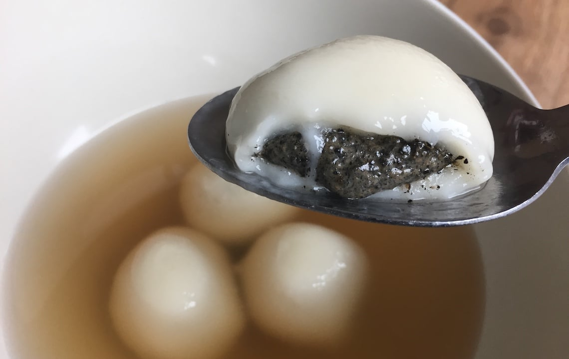 A soft, chewy glutinous rice ball.